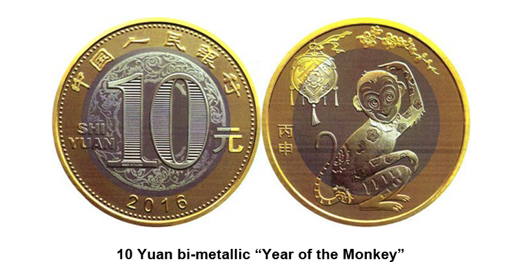 "10 Yuan bi-metallic ""Year of the Monkey"""