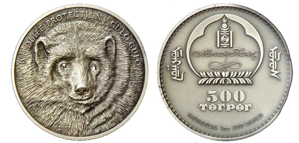 Mongolia 500 Tugrik Silver KM#212 Image