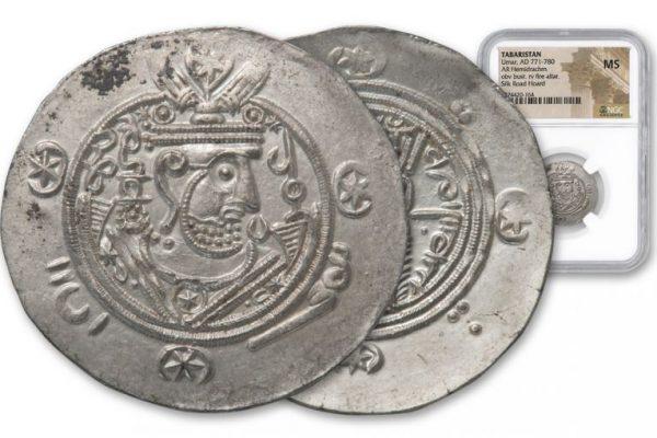 Silver Hemidrachm